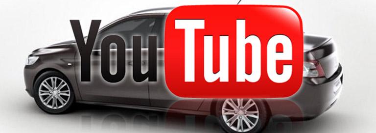 G11 motor canal de youtube